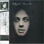 Billy_joel_piano