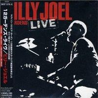 Billy_joel