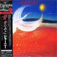 Journey_dream